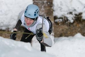 Российского спортсмена - ледолаза, победителя этапа Кубка Мира отстранили от соревнований на 4 года за допинг