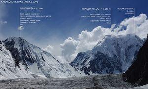 Альпинисты из Чили открыли в Пакистане две новые горные вершины