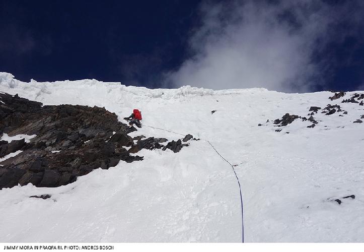 на вершину Пракпа Ри Южная ( Praqpa Ri South, 7046м)