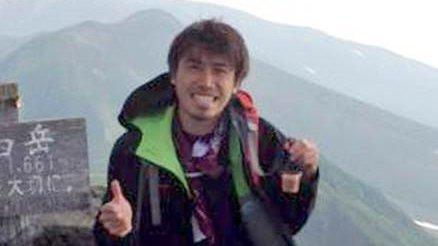 Пропавший без вести альпинист из Японии