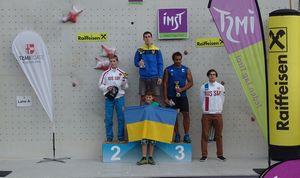 Украинские спортсмены завоевали золотую и бронзовую медали Кубка Европы по скалолазанию!