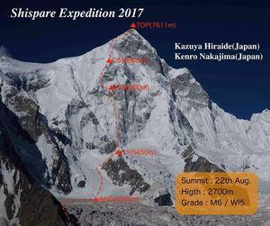 Японские альпинисты открыли новый маршрут на вершину пакистанской горы Шиспаре