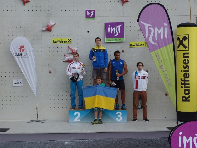 Павленко Константин - победитель Кубка Европы по скалолазанию