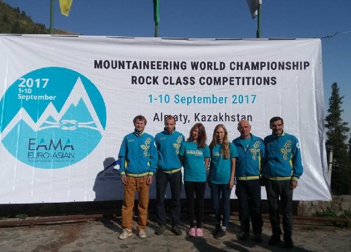 Украинская команда на Чемпионате Мира по альпинизму в скальном классе 2017