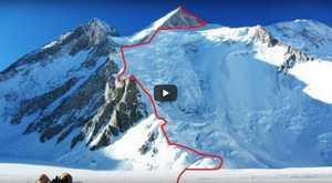 Экспедиция украинских альпинистов в Пакистан: Видеоинструкция о восхождении на Гашербрум II