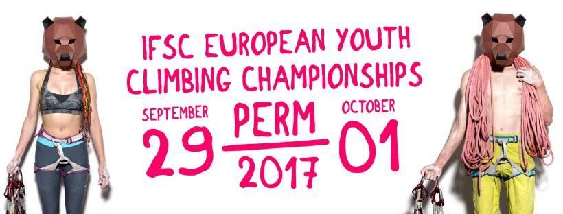 Чемпионат Европы по скалолазанию в Перми