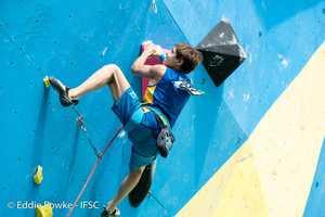 Украинские спортсмены в десятке сильнейших на этапе Кубка Мира по скалолазанию в Китае