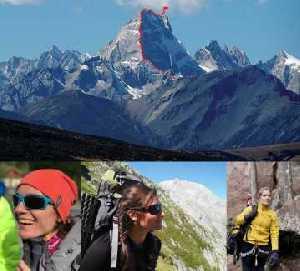 Кемайлонг 2017: новости украинско-российской женской экспедиции