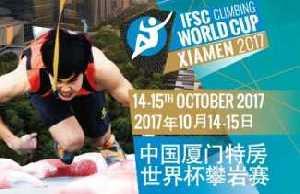На этапе Кубка Мира по скалолазанию в китайском городе Сямынь выступят 5 украинских спортсменов