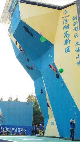 Стенд в дисциплине трудность на этапе Кубка Мира по скалолазанию  в китайском городе Уцзян (Wujiang)