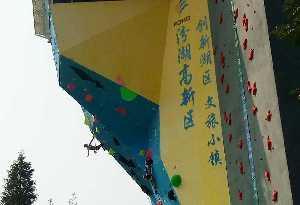 Четыре украинца прошли квалификацию на этапе Кубка Мира по скалолазанию в китайском городе Уцзян