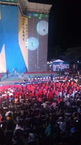 Стенд в дисциплине скорость на этапе Кубка Мира по скалолазанию  в китайском городе Уцзян (Wujiang)