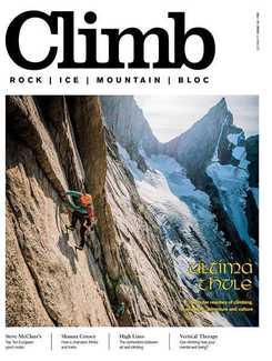 Британский альпинистский журнал Climb прекращает свое существование