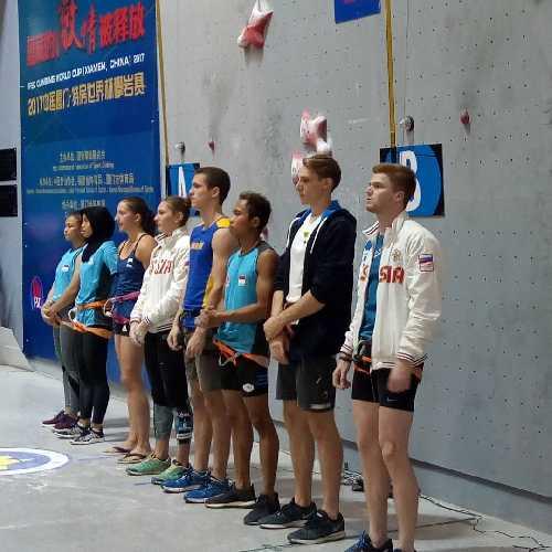 Константин Павленко - финалист этапа Кубка Мира по скалолазанию в Сямыне
