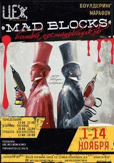 Mad Blocks: