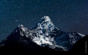 Харьковские альпинисты на вершине красивейшей горы Гималаев - Ама-Даблам