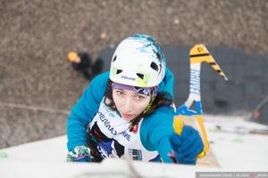 В Харькове состоится открытый Чемпионат области по ледолазанию