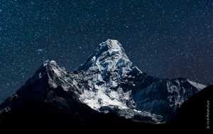 Еще два харьковских альпиниста поднялись на вершину Ама-Даблам