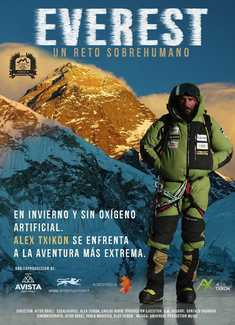 На экраны выходит фильм о попытке зимнего восхождения на Эверест Алекса Тикона