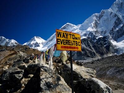 Непал вводит новые правила для альпинистов и шерп!