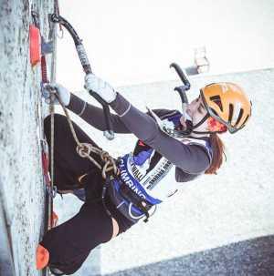 В Харькове состоится Чемпионат Украины по альпинизму в дисциплине «ледолазание»