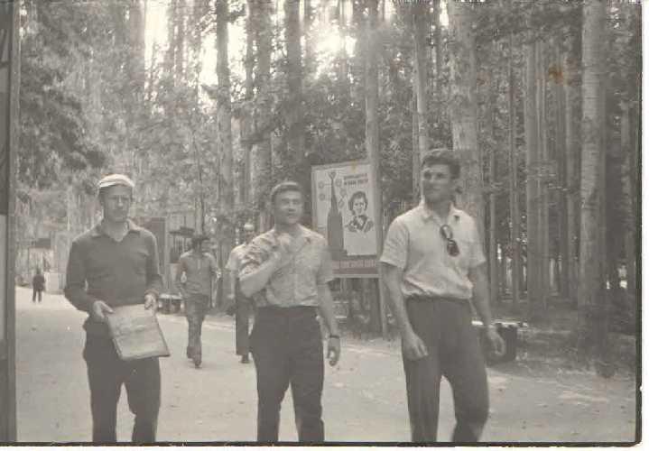 Слева-направо: Юрий Пригода, Юрий Сизый, Владимир Ткаченко