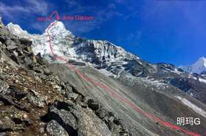Новый уровень непальских шерп: Мингма Галйе объявил о поиске напарника для открытия нового маршрута на вершину Ама-Даблам