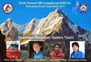 Совершено первое восхождение на вершину непальской горы Лангдунг высотой 6357 метров