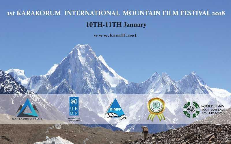 Gilgit Baltistan 1st Karakorum International Mountain Film Festival