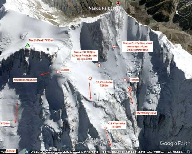 Фото Pakistan Mountain News