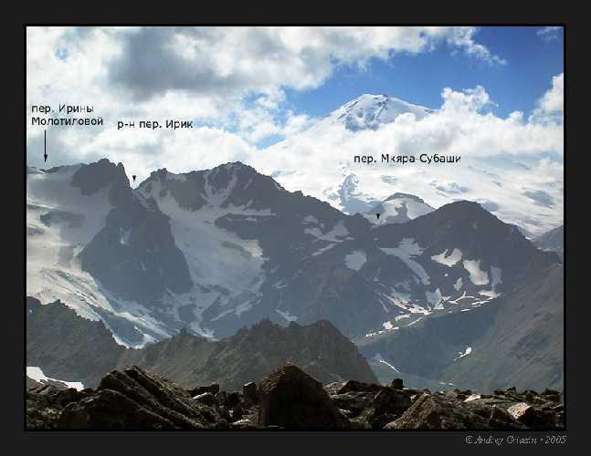 перевал Ирик, ущелье Ирик-Чат, восточный склон горы Эльбрус
