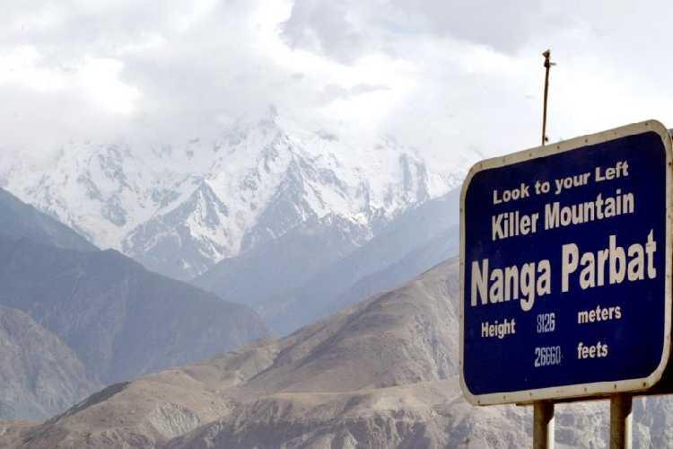 Нангапарбат (Nanga Parbat, 8126 м)