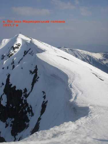 Снежный карниз на Поп-Иван Мармарошский. Фото www.  tkg . org . ua