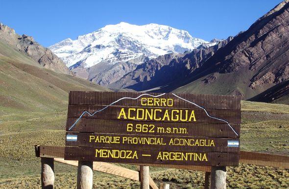 Аконкагуа (Aconcagua, 6962м)