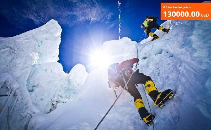 Фото Seven Summits Treks