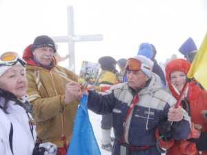 Массовое восхождение на вершину Говерлы