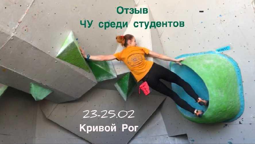 Маргарита Захарова