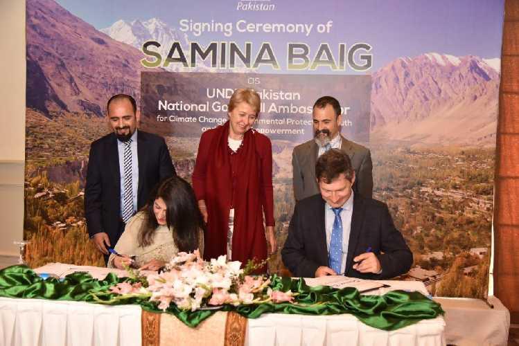Новая должность для Самины была объявлена на торжественной церемонии в Исламабаде