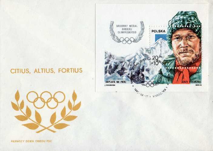 Марка с изображением серебряной медали по альпинизму, Ежи Кукучка (Jerzy Kukuczka), 1988 год