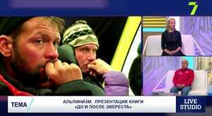 Видеосюжет о презентации книги Мстислава Горбенко