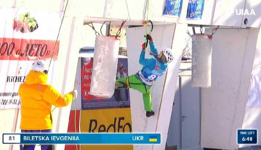 Евгения Билецкая на финале Кубка Мира по ледолазанию 2018 в Кирове