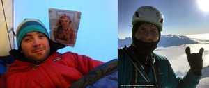 Поиски пропавших на Аляске альпинистов прекращены: их считают погибшими