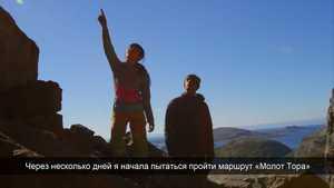 Молодое поколение скалолазов. Ашима Шираиши и Кай Лайтнер