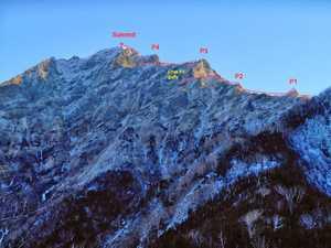 Три альпиниста погибли и четверо ранены при восхождении на вершину горы Амидадаке в Японии