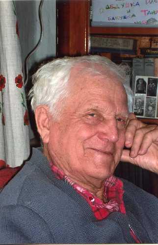 Мартынов Илья Александрович. Фото alpclub . com . ua