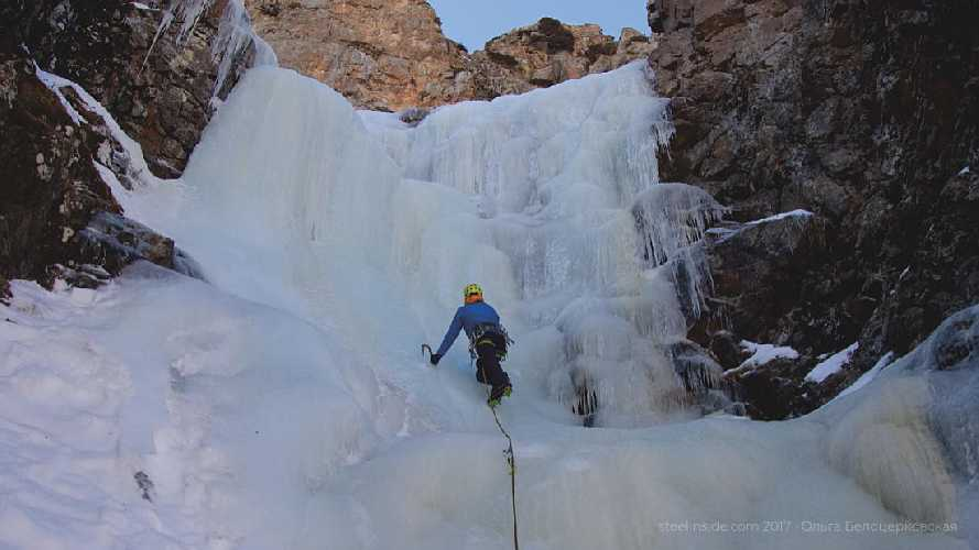 Я на водопаде напротив Бастионов. Декабрь. Фото steelinside . com