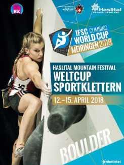 Швейцарский Майринген откроет сезон Кубка Мира 2018 по скалолазанию