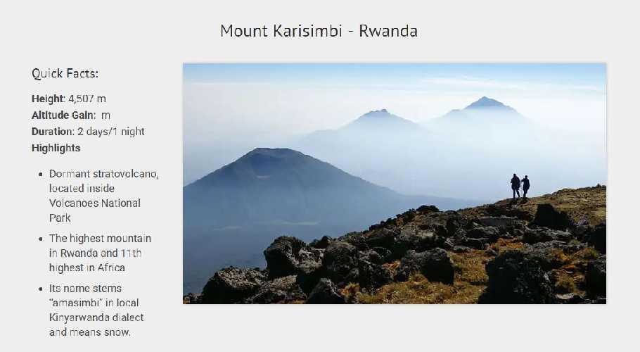 Карисимби (Mount Karisimbi, 4507 м) – высочайшая вершинуа Руанды;