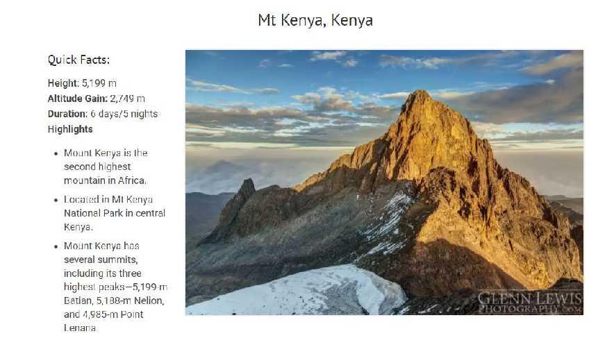 гора Кения в одноименной стране (Mt Kenya, 5199 м),