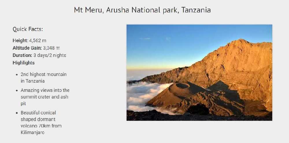 Меру (Mount Meru 4565 м)